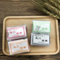 20年1月新货 湖北特产正宗武穴酥糖1000g散称约16个手工糕点零食 (¥19)