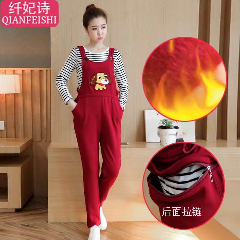 cc057f2d4a686 Buy New winter fashion korean women wear western dress suit long ...