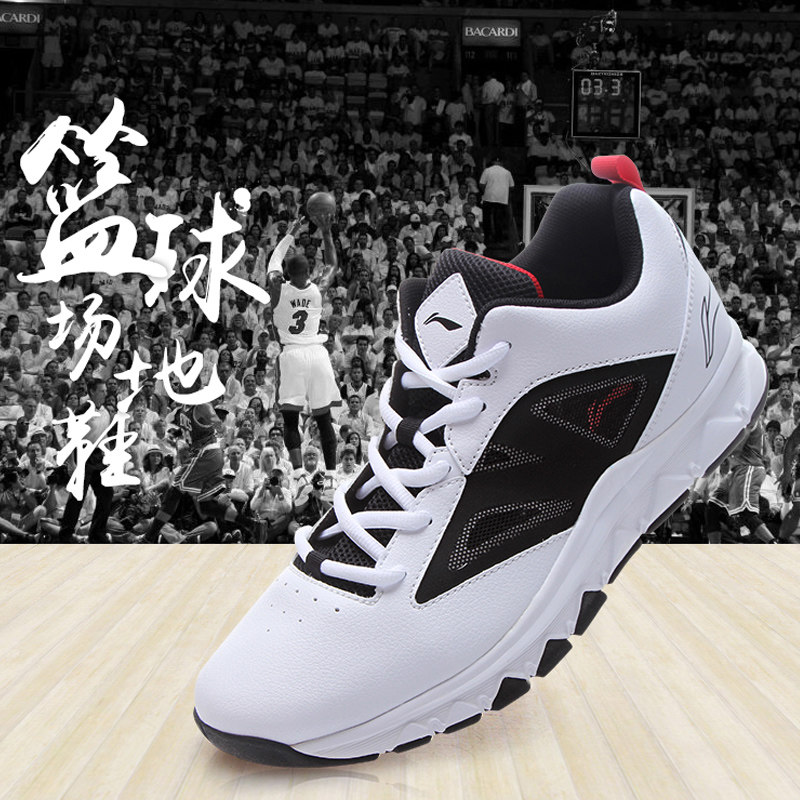 Basketball Shoes Casual Wear