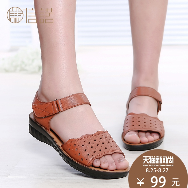 d482710af5b Mom leather sandals soft bottom middle-aged middle-aged women sandals fish  head sandals women shoes with her mother in the elderly soft bottom sandals