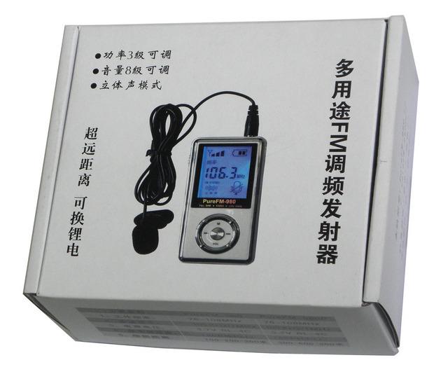 立体声 FM调频发射器 驾校汽车无线教学机800米 PureFM-980P 全频