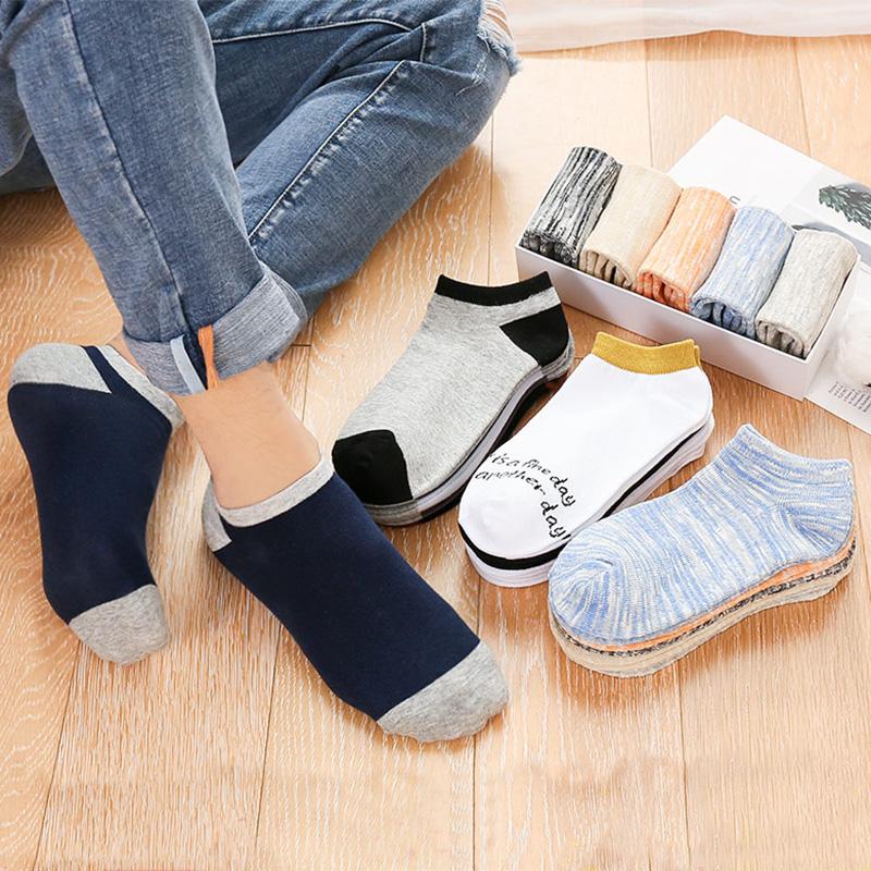 袜子男船袜男士短袜夏季超薄款浅口隐形袜夏天低帮棉袜硅胶防滑