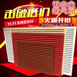Custom-made aluminum blinds heating cover to cover household vintage warm heating cover air conditioning vent louvers rain
