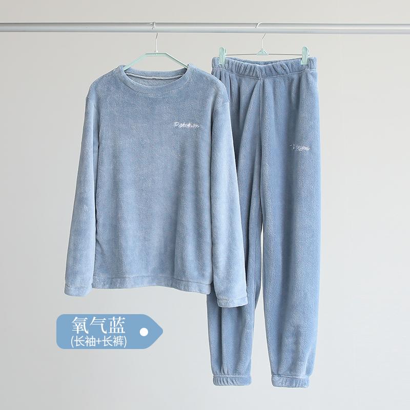 2020年早秋仙女暖暖裤珊瑚绒家居睡裤宽松休闲大码外穿套装两件套