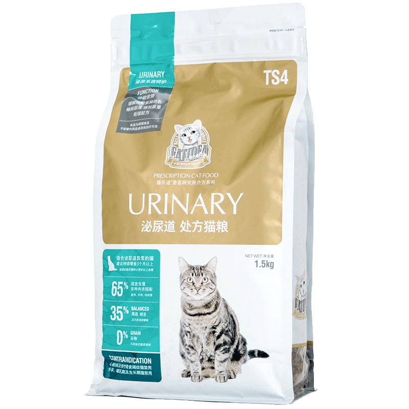 猫乐适泌尿猫粮1.5KG英短老年猫呵护关节绝育猫咪泌尿道处方猫粮优惠券