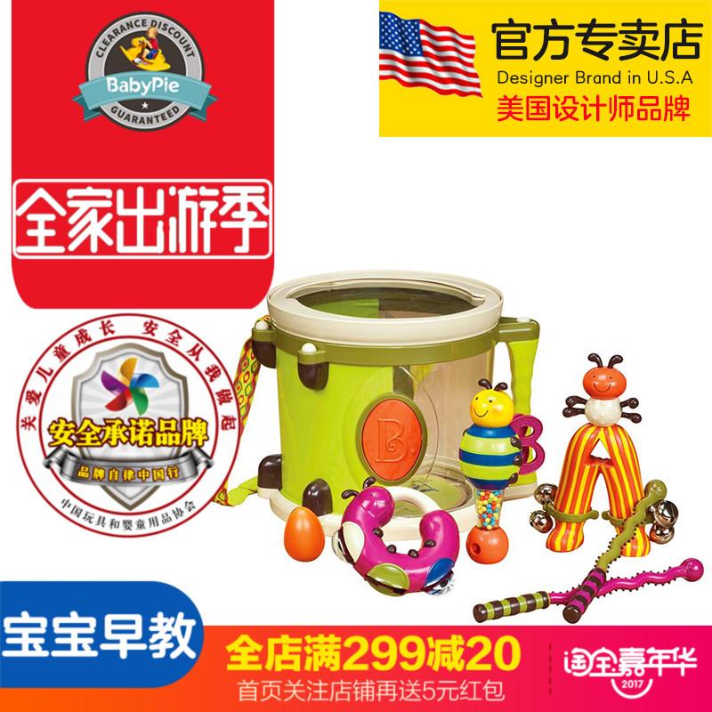 美国B.Toys砰砰打击乐团 宝宝手拍鼓儿童拍拍鼓早教智力婴儿玩具