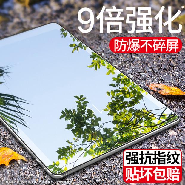 古尚古ipad air2鋼化膜2018新款膜ipadmini2/3/4/5平板電腦ipad pro11全屏air藍光高清玻璃pro9.7寸保護貼膜