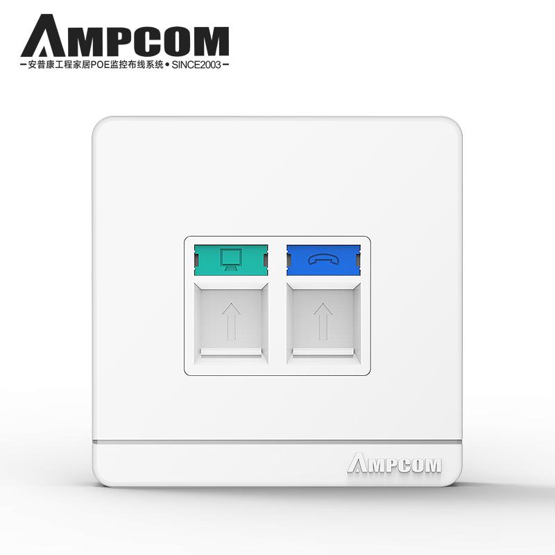 安普康AMPCOM网络面板双电脑插座电话模块86型双口二位网线插接口