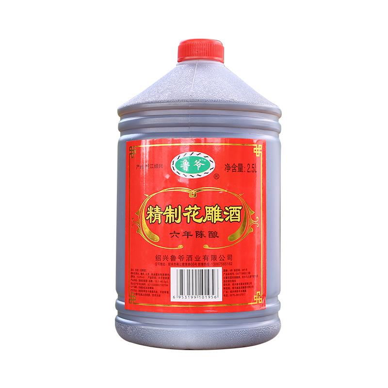 六年陈花雕料酒做菜女儿红桶装要引子加饭 斤 5 绍兴特产黄酒 鲁爷
