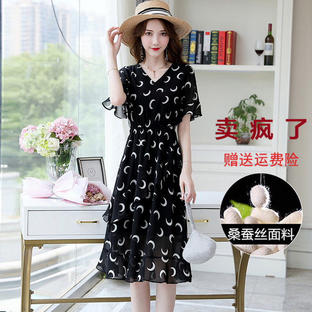 Silk dress women's summer 2020 new Hangzhou fashion sweet mid length short sleeve mulberry silk skirt over the knee