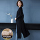 Spring and Autumn long paragraph outer cape coat female knee knit cardigan sweater shawl loose 2020 new ride