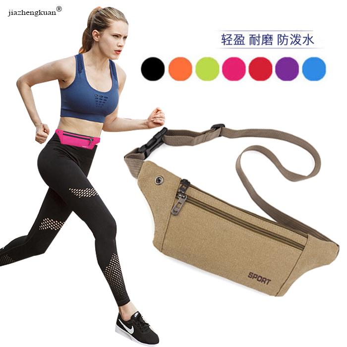 運動健身oppo腰包戶外夜跑步防水防盜騎行多功能vivo手機袋鑰匙包