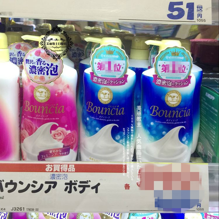 日本cow牛乳石鹼沐浴露牛牌牛奶沐浴乳濃密泡沫保溼持久留香550ml