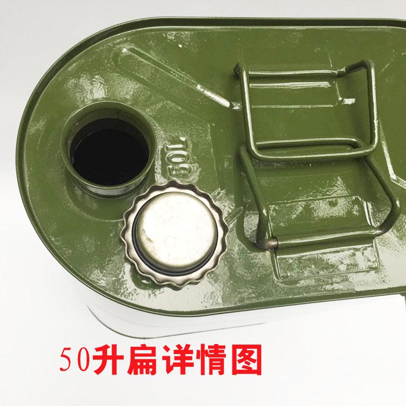 50升汽油桶柴油桶铁皮油桶备用油箱 50L圆桶立式油桶加厚型便携式