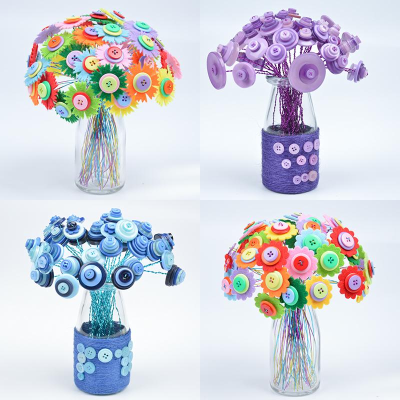 儿童diy纽扣花束手工制作材料包创意花幼儿园女教师节礼物亲子画