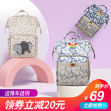 Disney Mummy bag mother bag large capacity multi-function mother out backpack 2019 new fashion woman