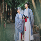 Han Feng Tang Yunhan archaic costume clothing male man son Tang Xian Qi suit female student class service