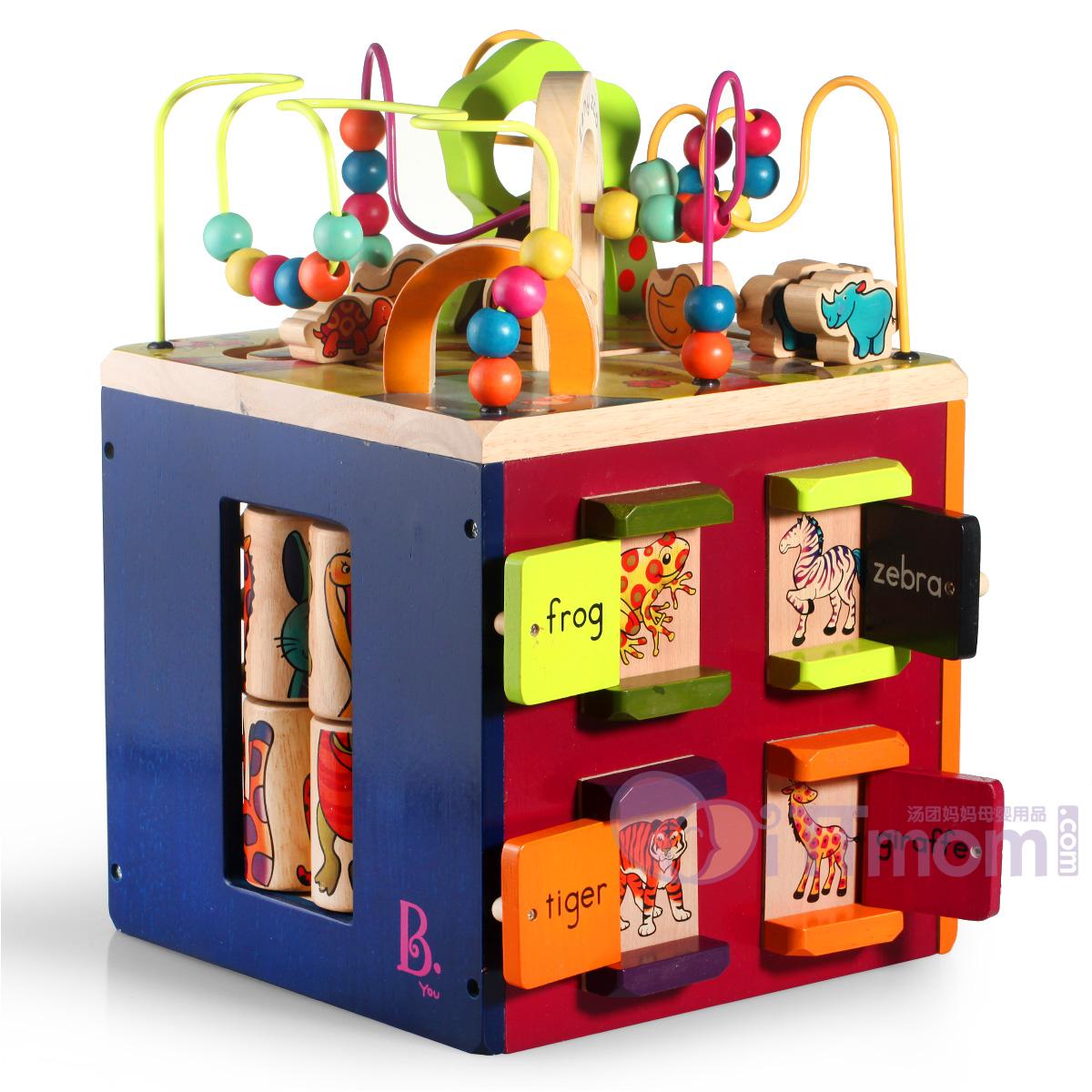 B.Toys儿童绕珠百宝箱宝宝积木串珠益智早教男女孩婴儿玩具1-2岁