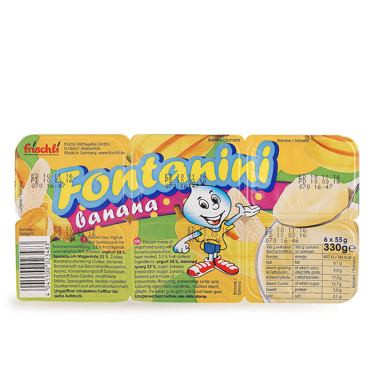 德国进口frischli菲仕利草莓味香蕉味儿童宝宝常温乳酪酸奶零食