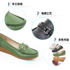 The first layer of cowhide shallow mouth women's leather shoes spring and autumn models low-heel soft sole comfortable beef tendon sole mother's leather shoes peas shoes middle-aged