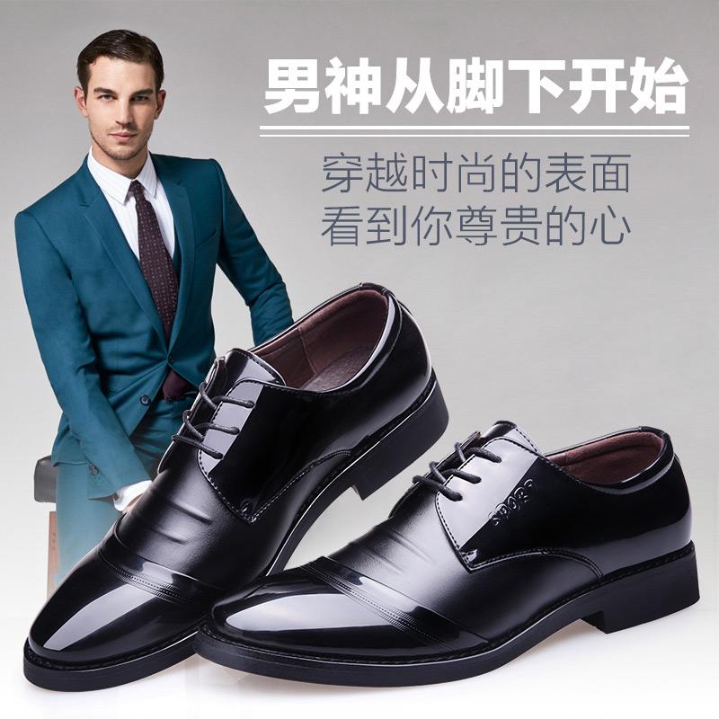 男士商务正装黑色透气皮鞋男休闲潮秋季韩版英伦尖头内增高男鞋子
