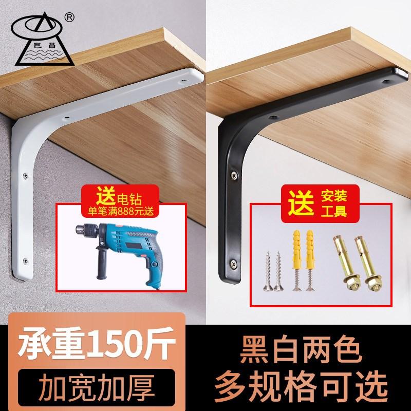 板壁挂式书架类承重强厨房架子