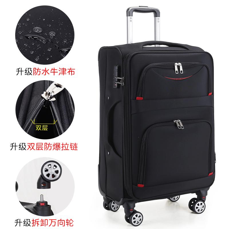 牛津布行李箱24寸男万向轮学生拉杆密码箱帆布旅行箱女大容量登机