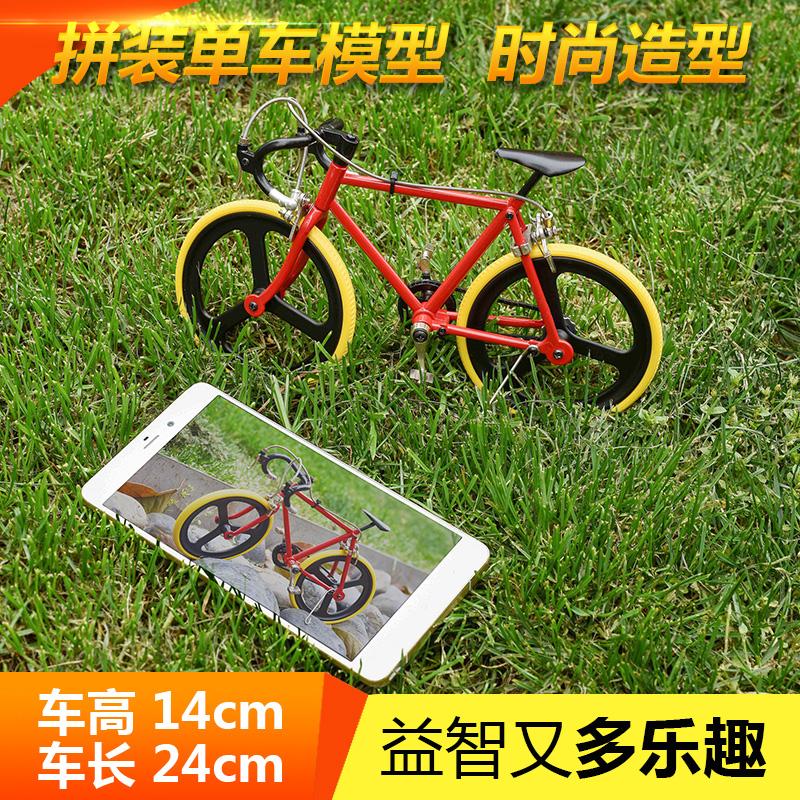 进店必购DIY合金拼装自行车模型仿真益智单车玩具摆件骑行者礼物