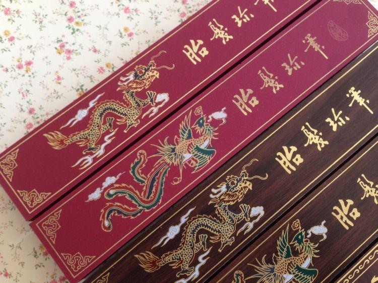胎毛笔DIY自制作 胎发笔盒子木板盒 胎毛纪念品脐带章制作做笔
