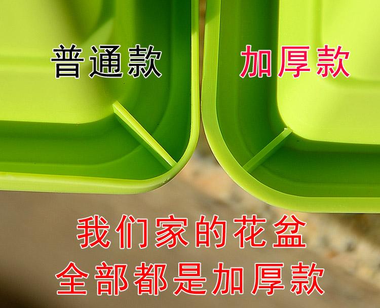 花盆长方形种菜盆塑料长条盆蔬菜阳台种植箱加厚塑料特大花盆托盘