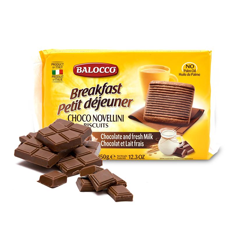 进口休闲零食品 包 350gX2 意大利进口食品百乐可鲜奶油蜂蜜饼干
