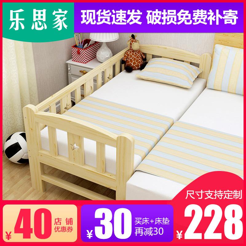 實木兒童床帶護欄男孩單人邊床女孩公主小床加寬床嬰兒床拼接大床