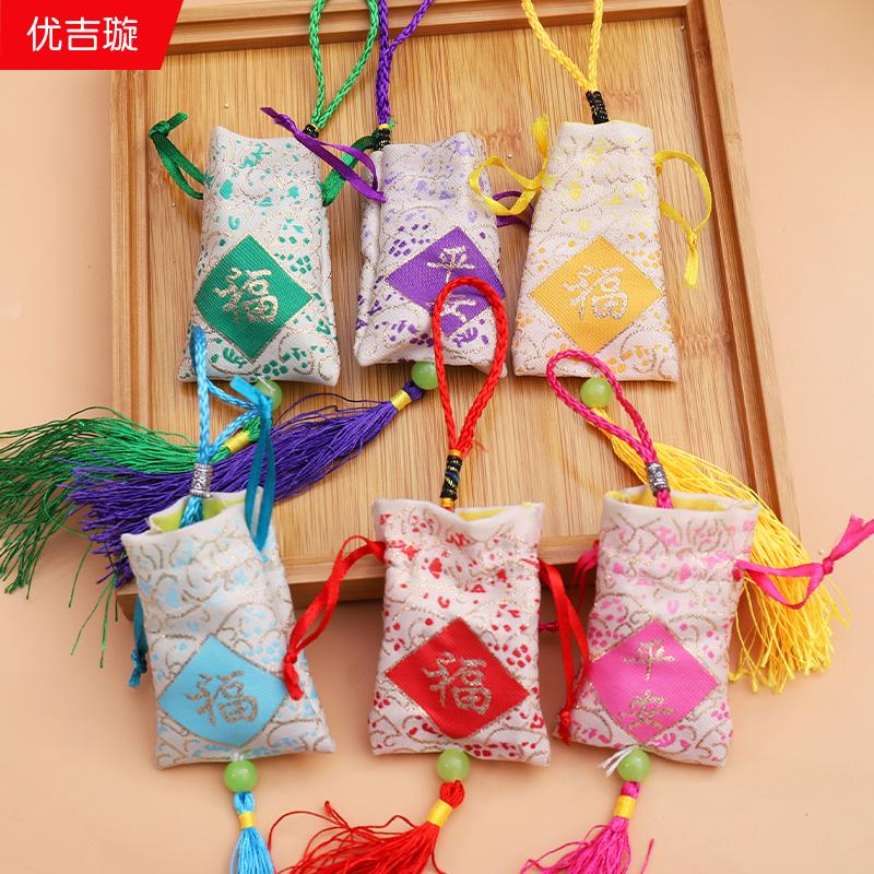 端午节艾草香包香囊平安福字diy香袋驱蚊挂件刺绣空袋子香袋荷包