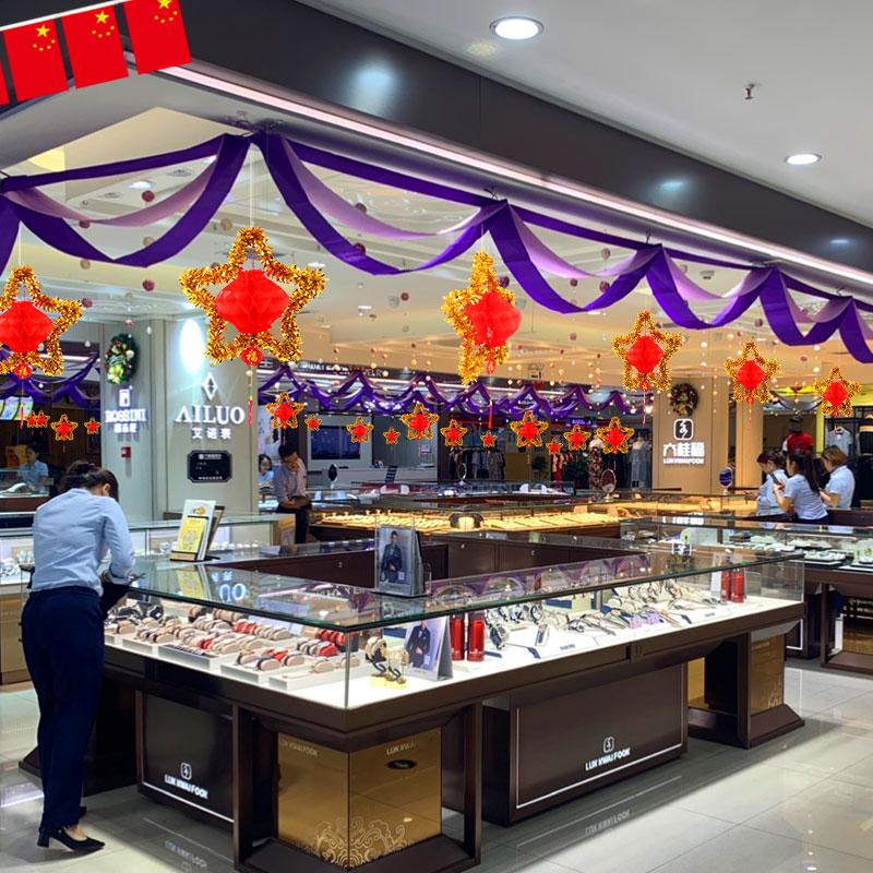 国庆节国庆装饰用品五角星挂件顶吊饰商场珠宝店铺面室内场景布置