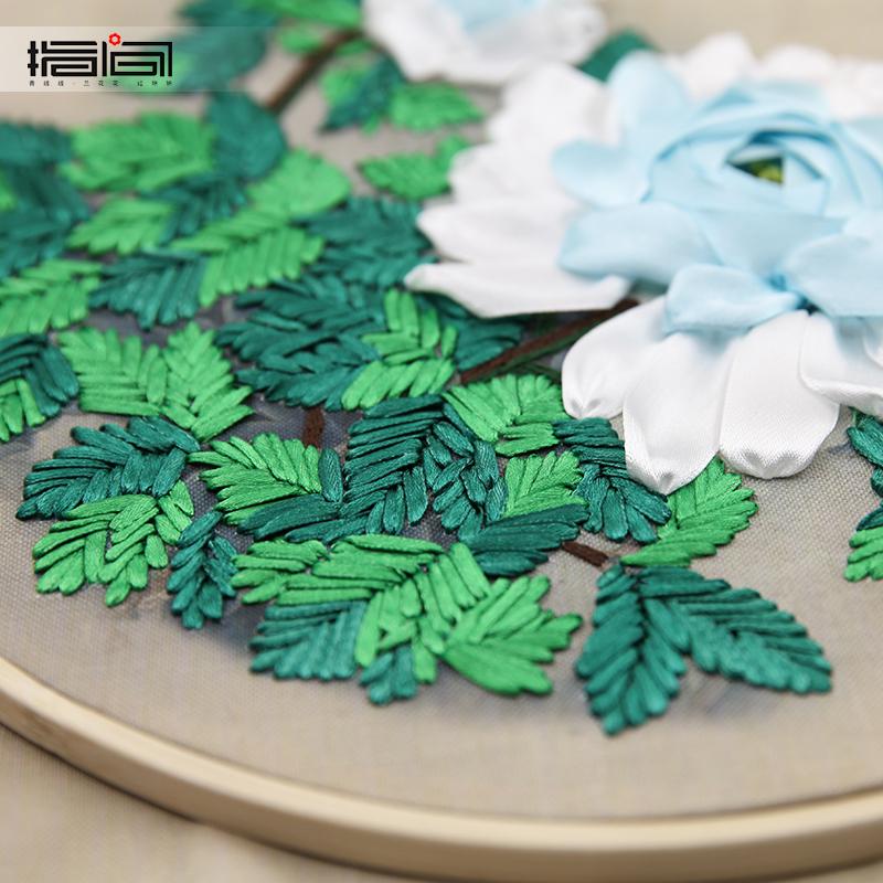 指间手工刺绣diy布艺材料包初学入门绣花丝带绣套件花卉客厅挂画