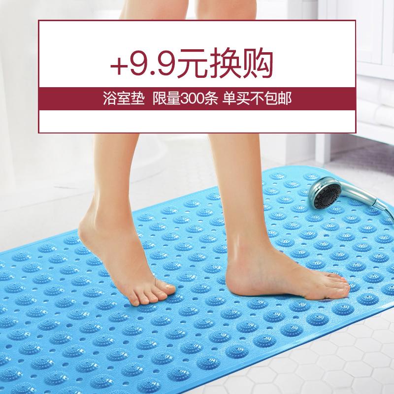 浴室防滑地墊 衛生間廁所洗手間淋浴衛浴家用洗澡PVC防水墊子腳墊