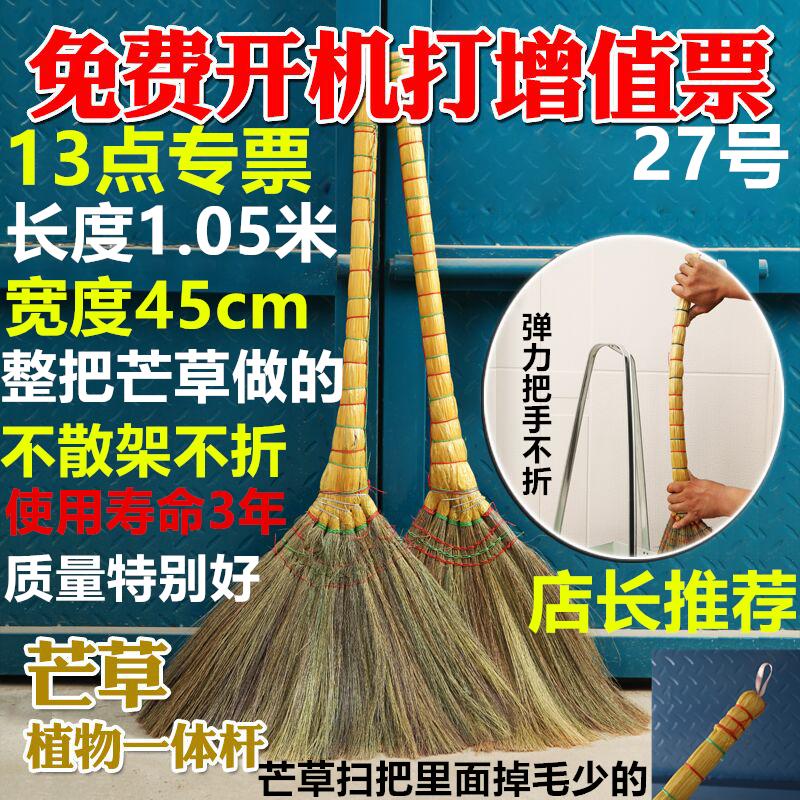 手工笤帚扫帚扫把扫地笤帚高粱苗笤帚芒草笤帚条帚小扫把竹子笤帚