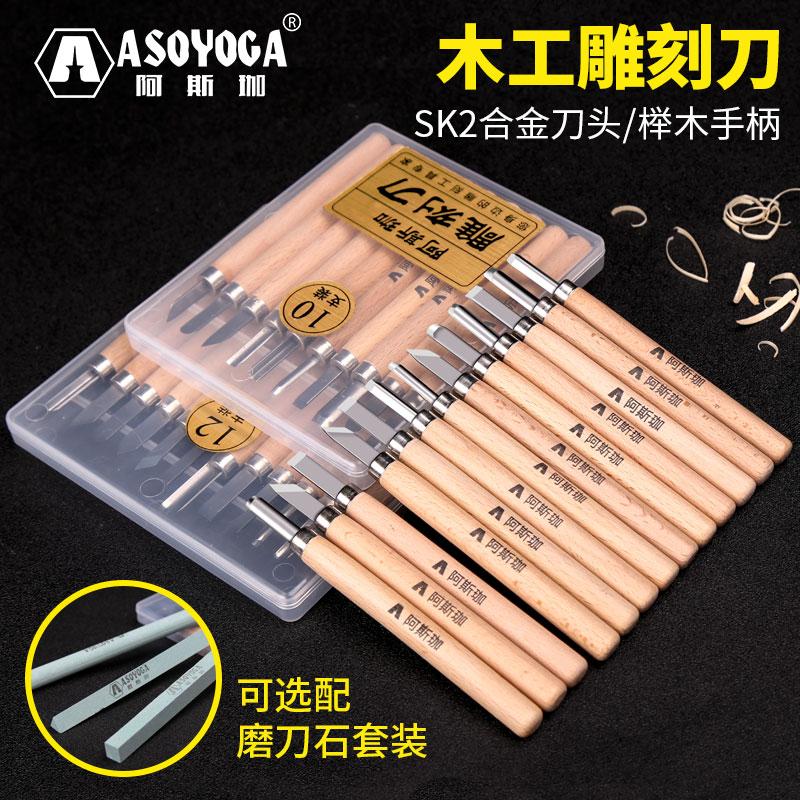 木刻刀木雕木工工具木雕笔刀手工美工刀木刻雕刀橡皮章雕刻刀套装