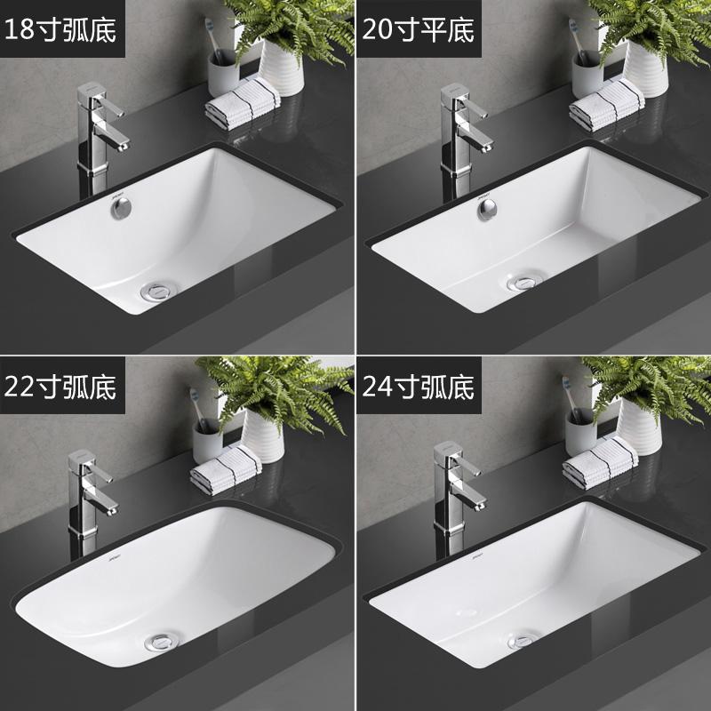吉牧欧台下盆陶瓷方形嵌入式洗手盆家用台盆卫生间小号洗脸盆面盆