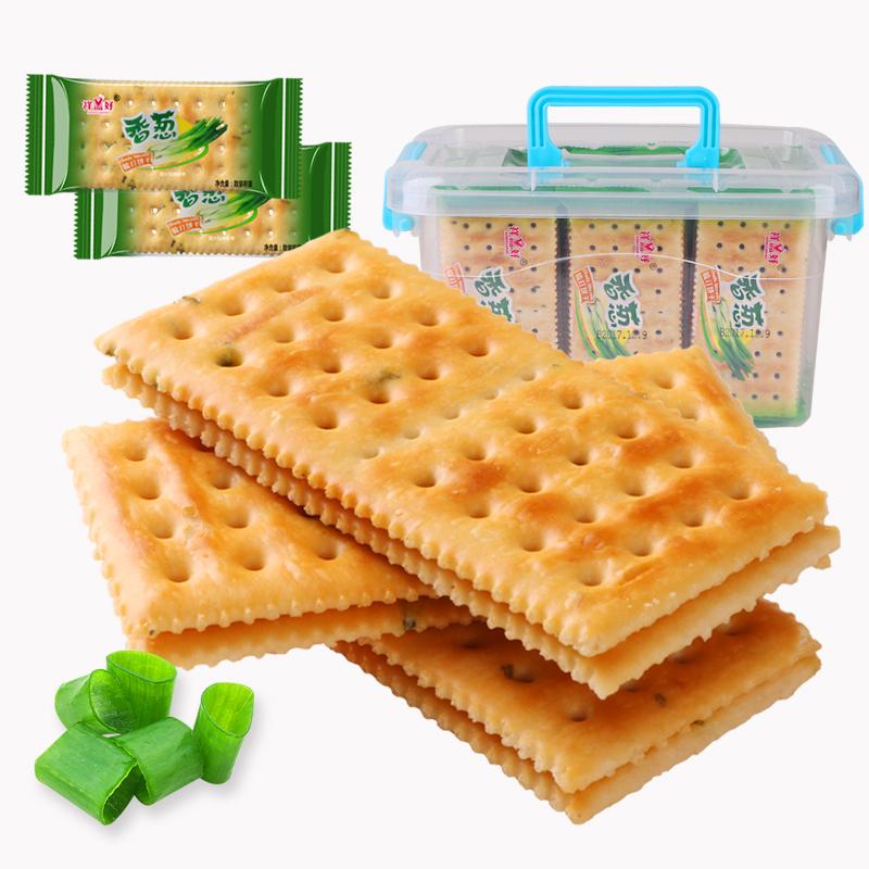 斤收纳盒装整箱小吃代餐饼干零食饱腹 3 香葱苏打饼干咸味梳打