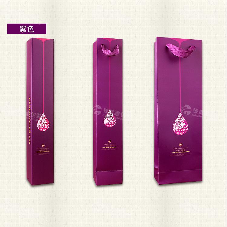 樱秦B9冰酒包装盒纸袋375ML蓝梅酒红酒水果酒葡萄酒单支双支礼盒