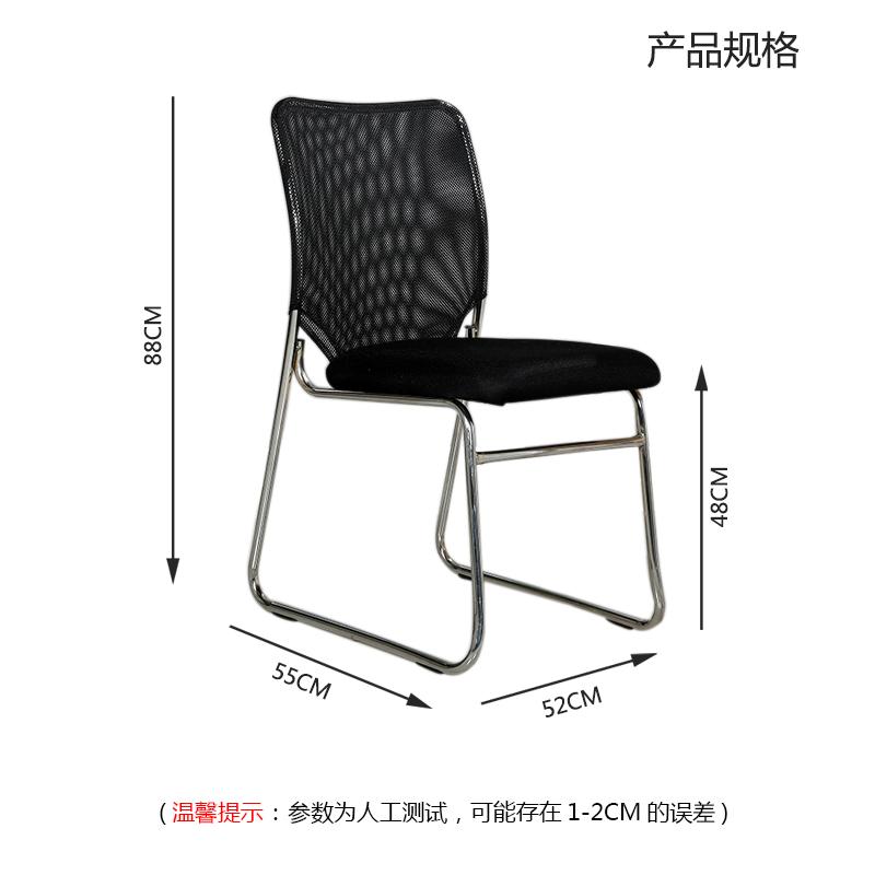 簡約家用椅培訓椅辦公椅會議椅職鄖麻將椅洽談椅電腦椅宿舍椅子