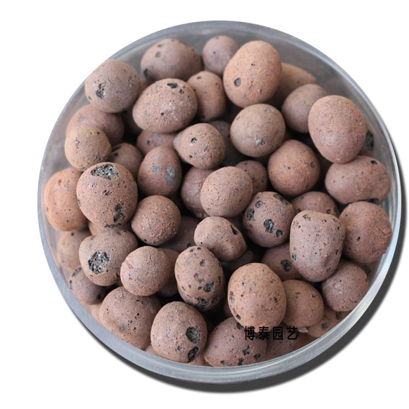 陶粒球花盆垫底排水多肉土铺面无土栽培回填钵底石颗粒陶土粒包邮