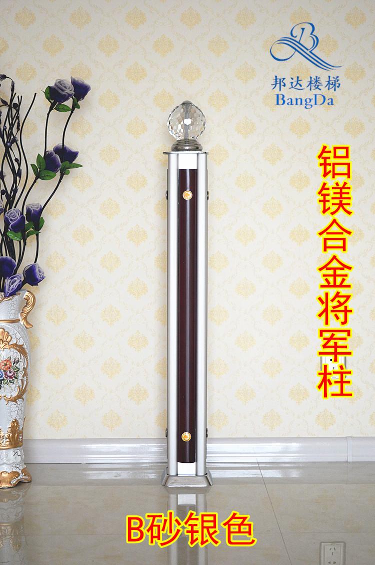 楼梯扶手起步柱栏杆不锈钢大头立柱实木底座护栏水晶球扶手将军柱