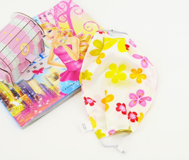 买2送1 100桑蚕丝儿童男童女童真丝双层口罩防风春秋冬幼儿园学生