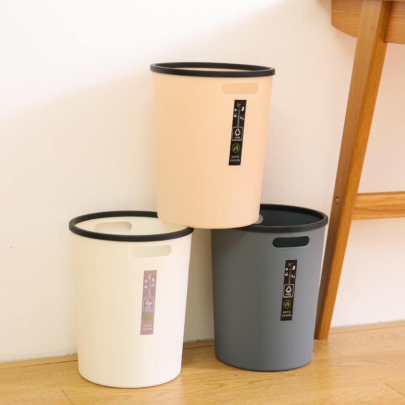 创意家用简约垃圾桶客厅无盖大号塑料纸篓卧室厨房卫生间垃圾分类