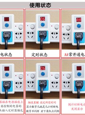 定时插座家用电器1分钟自动断电保护器充电倒计时电源定时开关
