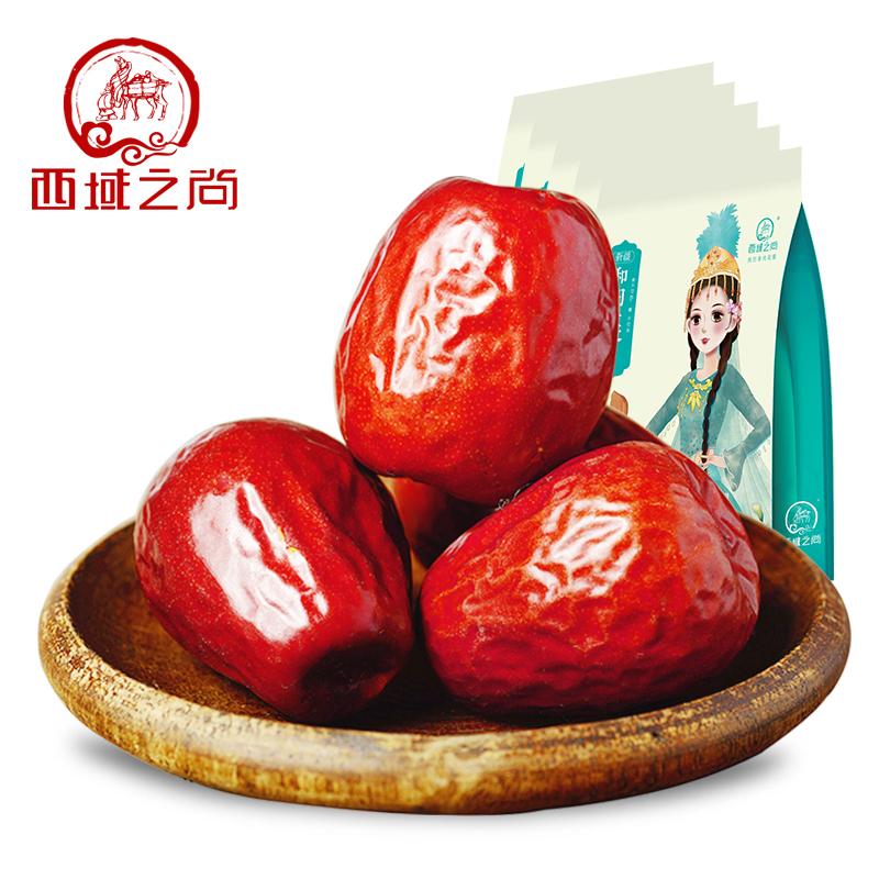 西域之尚新疆红枣500g*5袋特级枣和田大枣免洗枣子骏枣干果包邮
