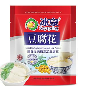 包邮冰泉速食豆腐花480g无蔗糖添加15小袋豆腐脑营养早餐食品豆花