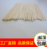 Disposable chopsticks material diy handmade crafts bamboo stick model house small Ferris wheel rod